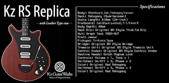 Kz RS Replica