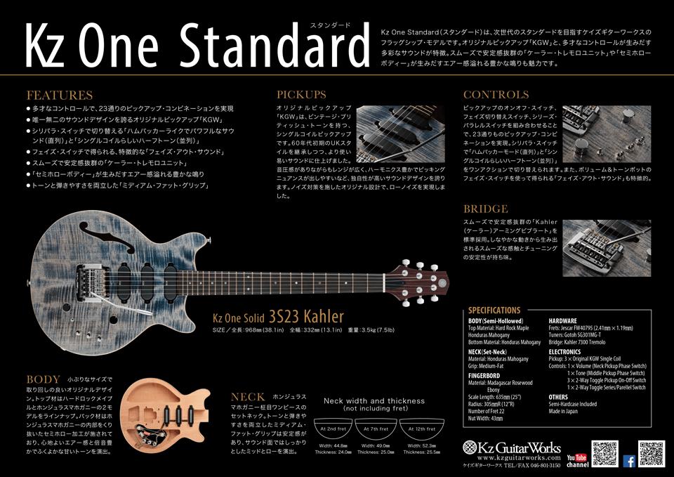 KZ_Standard_A4