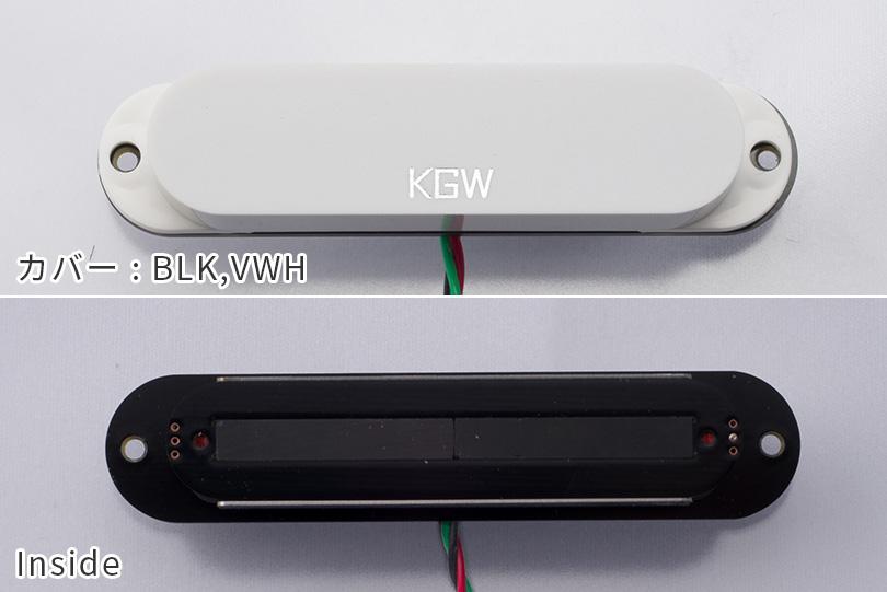 KGW-mini
