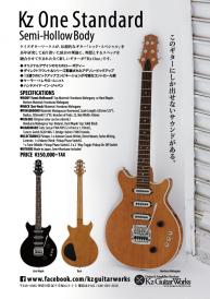 スペック日本語版0226イメージol